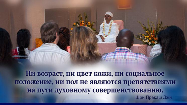 07_ni-vozrast_shriprakashji_800
