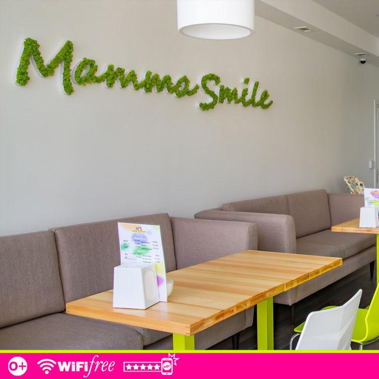 """Семейное кафе """"Mamma Smile"""""""