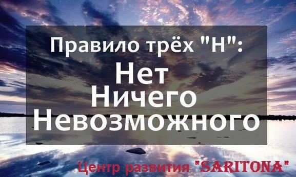 12631457_1666422613640510_5513158252071902639_n