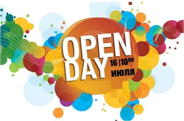 День открытых дверей в Центре OM TIME