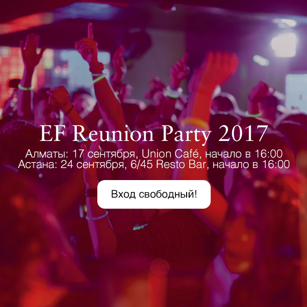 EF Reunion Party