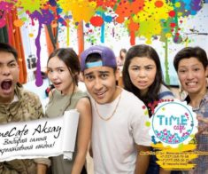 Time Cafe Aksay