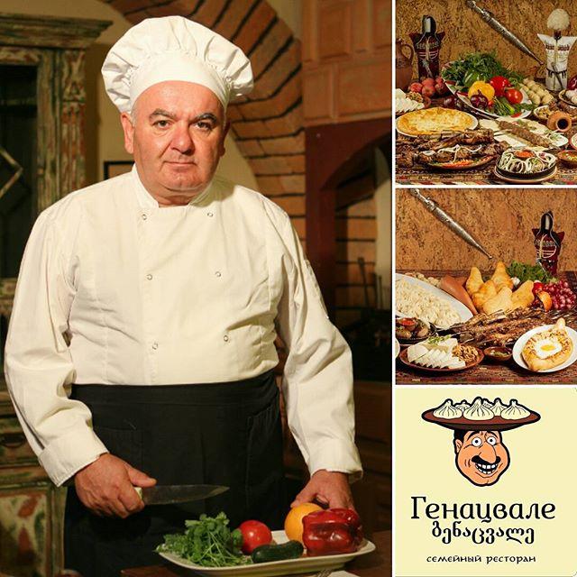 Шоу Николя в семейном ресторане грузинской кухни Генацвале