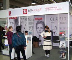 Выставка профессиональной косметики Beauty Trend 2019