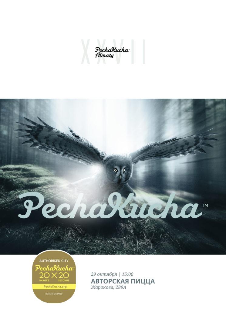 PechaKucha vol. XXVII