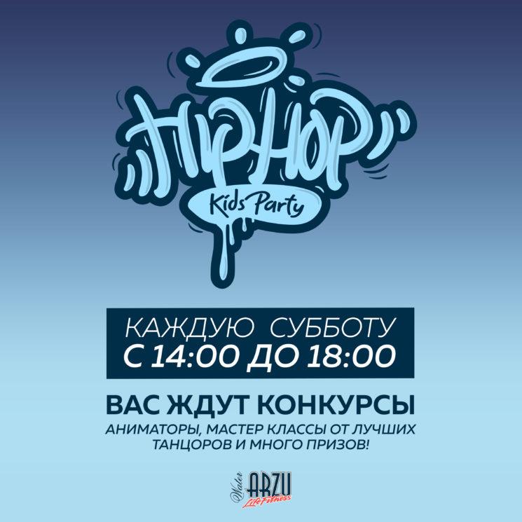 arzu_kids-hip-hop-29x29_2