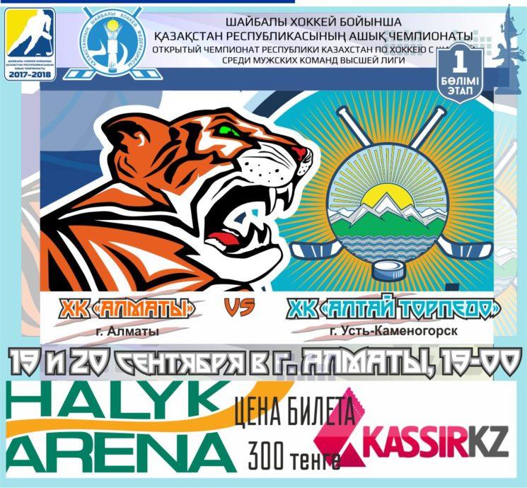 хоккейный клуб торпедо нижний новгород официальный сайт