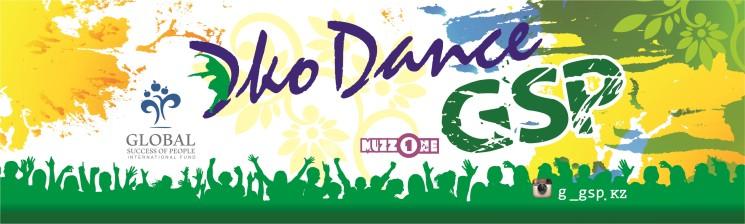 Эко Dance GSP