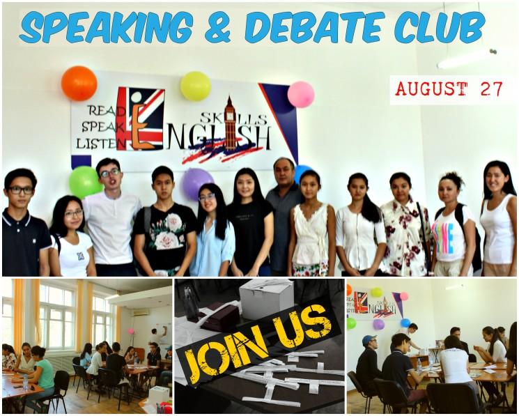 Speaking & Debate club   Разговорный английский