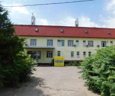 Отель Eurasia