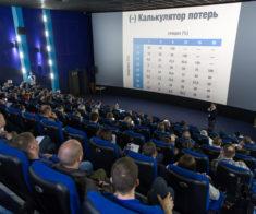 Мастер-класс по маркетингу от Романа Тарасенко