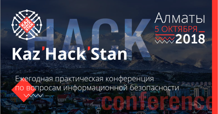 facebook_kazhackstan