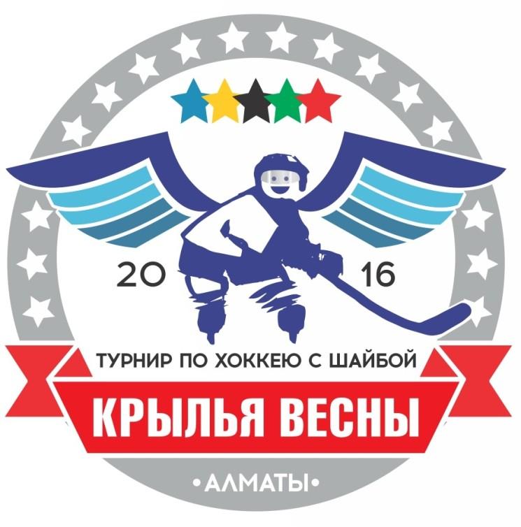 Турнир по детскому хоккею с шайбой «Крылья Весны»