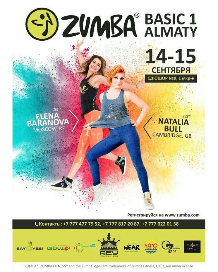 "Обучение ""Zumba Fitness"""