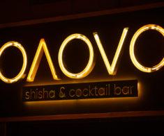 Olovo bar
