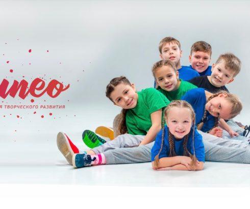 Детская студия творческого развития «YUNEO»
