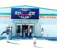 Роликовый каток «Abdi Roller»