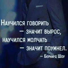 Gauhar Inyatova