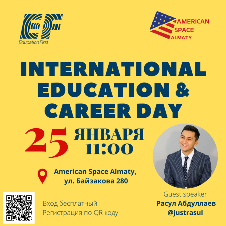 international-education-career-day-poster