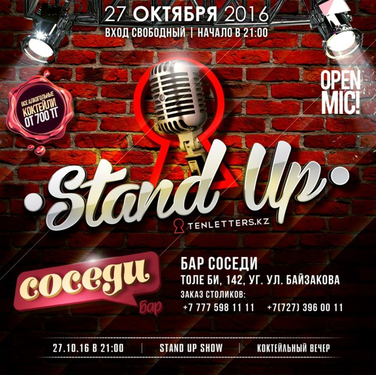 "Standup-Show ""Tenletters"""