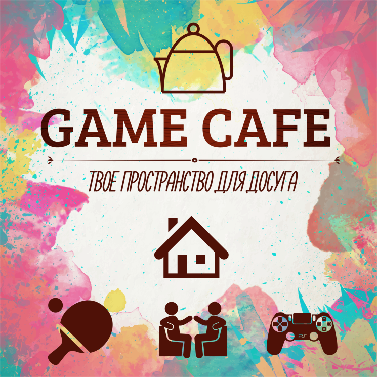 """Турнирный триатлон в антикафе """"Game Cafe"""""""