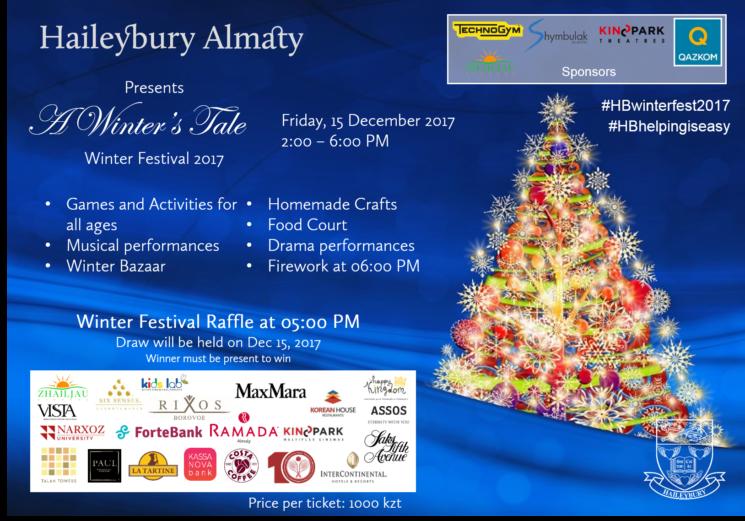 Winter Festival в школе Haileybury