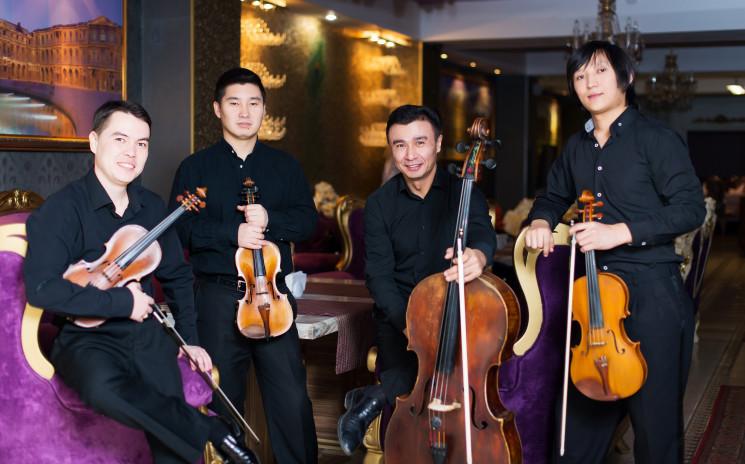 Концерт Государственного струнного квартета имени Г.Жубановой
