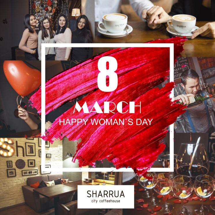 8 марта в Sharrua City Coffeehouse