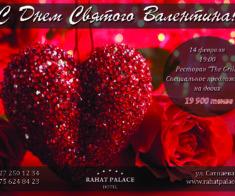 День Святого Валентина в ресторане The Grill Rahat Palace Hotel