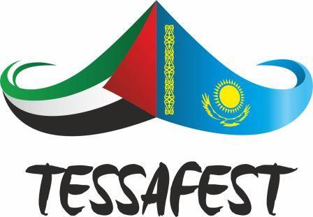 """Международный конкурс """"TessaFest"""""""