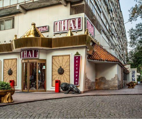 Ресторан Thai