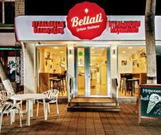 Мороженое Bellali