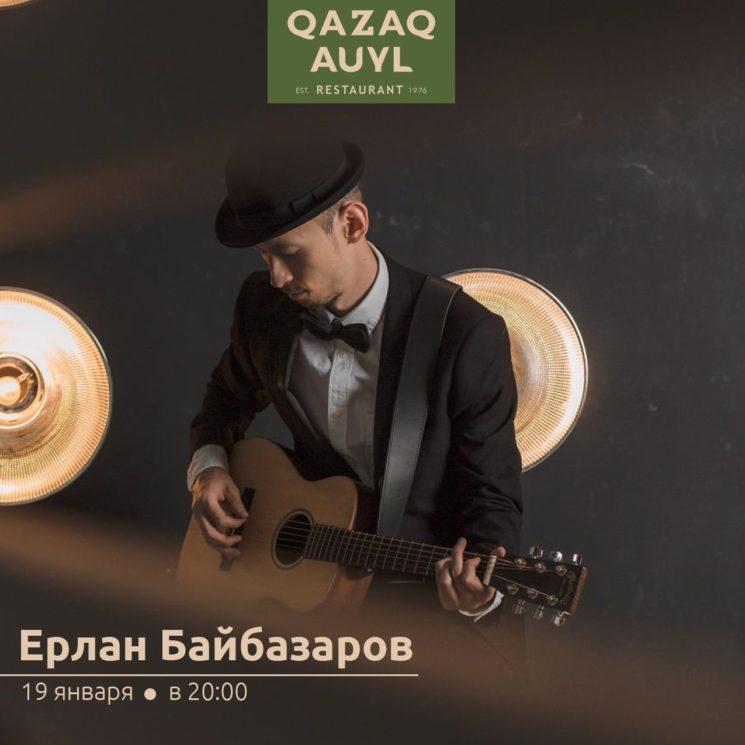 """Выступление Ерлана Байбазарова в ресторане """"Казах Аул"""""""