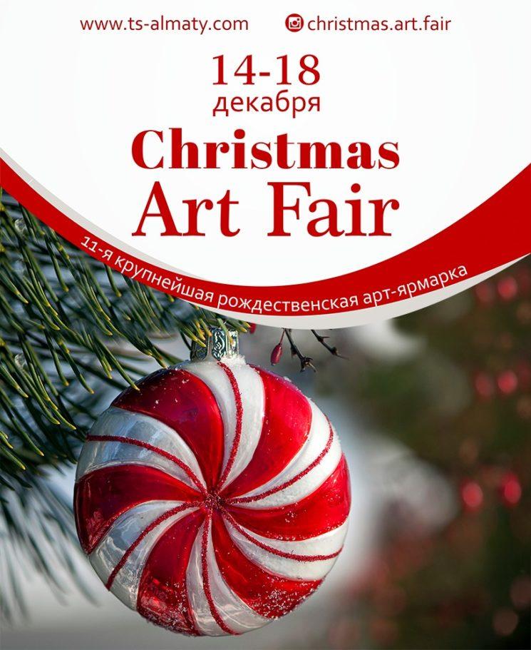 Christmas Art Fair