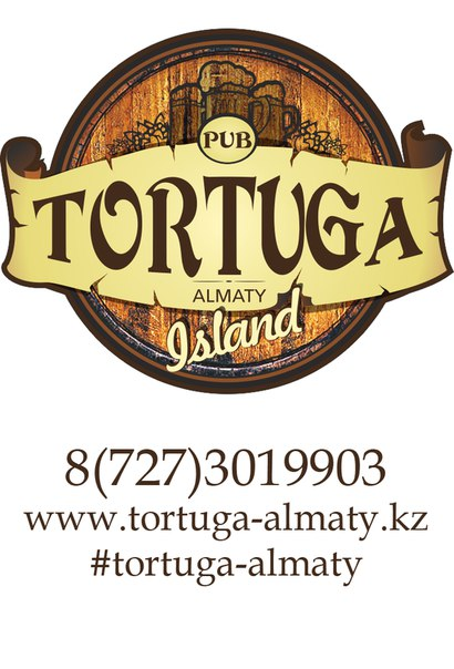 Lounge Pub - Tortuga Almaty