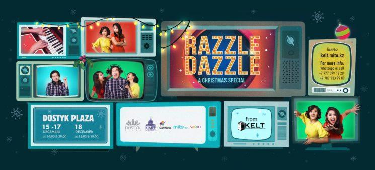 Спектакль Razzle Dazzle: A Christmas Special