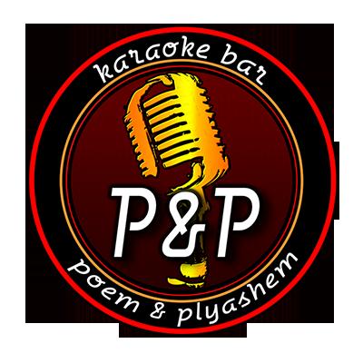 Karaoke Bar P&P