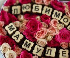 Мастер-класс «Цветы в подарочной коробке»
