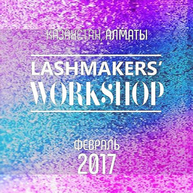 Масштабная международная конференция Lashmakers Workshop