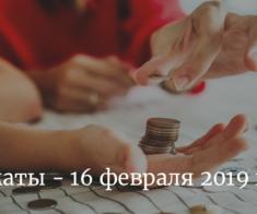Практический семинар «Взыскание долгов» для адвокатов и юристов
