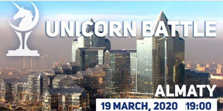 Конкурс стартапов Unicorn Startup Battle