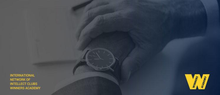 Интеллект-тренировка «Время - бесценно. Как его сохранять?»