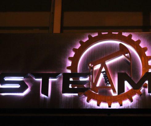 Steam Bar Алматы