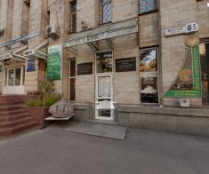 Музей геологии Республики Казахстан в Алматы