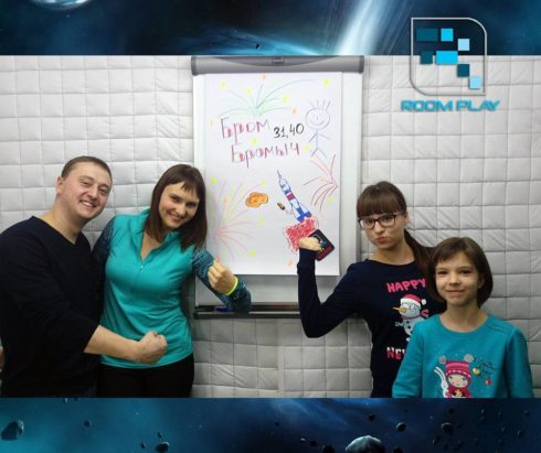 Room Play — Космический квест