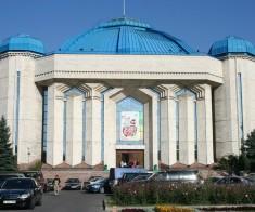 Центральный государственный музей РК