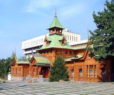 Музей народных музыкальных инструментов Казахстана