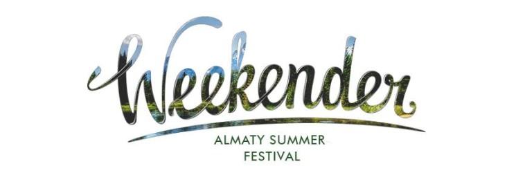 Летний фестиваль Weekender отменяется