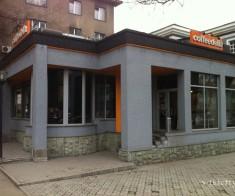 Coffeedelia на Желтоксана