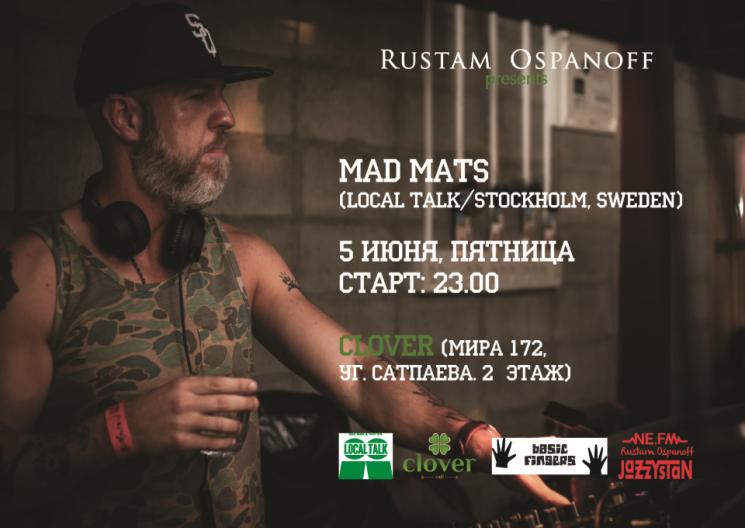 Вечеринка от DJ MAD MATS